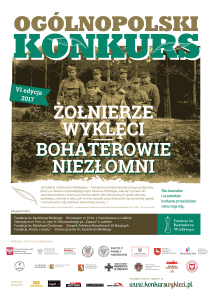 plakat-konkurs-zw2017